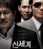 [2013][韩国][动作][新世界][BD-R/2.38G][韩语中字]