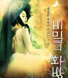 [2013][韩国][爱情][秘密的画舫][HD-RMVB/731MB][中字][高清720P版]