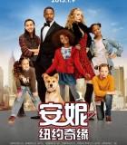 [2014][欧美][喜剧][安妮:纽约情缘 Annie][720p-5.46GB/1080P-8.74GB][无字幕]