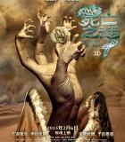 [2015][大陆][悬疑][死亡之谜/死亡之谜之双鱼玉佩][WEB-MKV/2.28G][国语][1080P]