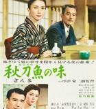 [1962][日本][剧情][秋刀鱼之味/一个秋天的下午][720p-4.37GB/1080P-7.65GB][外挂字幕]