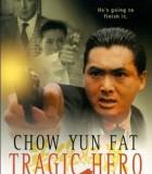 [江湖情][1987][香港][犯罪][720P-2.37GB/1080P-5.4G][国粤双语]