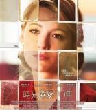 【时光尽头的恋人】[2015][欧美][爱情][HD-MKV/1.45G][英语中字][720P]