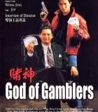 [赌神][1989][香港][动作][BD720P-2.9G/BD1080P-6.6G][中文字幕]