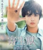 [寄生兽/寄生兽(上)][2014][日本][惊悚][576P-1.1G/1080P-2.93G][英语中字]