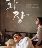 [花葬/化妆,火葬/ Revivre][2015][韩国][剧情][Mp4-1.42GB][ 韩语无字]