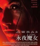 [起死回生/拉撒路效应/永夜魔女][2015][欧美][惊悚][HC-AVI/1.91G][外挂简繁字幕][720P]