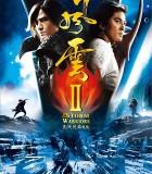 [风云2][2009][香港][奇幻][720P/1080P][国粤双语]
