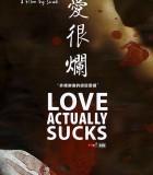 [爱很烂][2012][香港][剧情][MP4/1.04G]