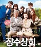 [长寿商会][2015][韩国][爱情][720P][韩语中字]