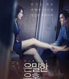 [隐秘的诱惑][2015][韩国][爱情/犯罪][HD-MP4]
