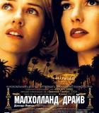 [穆赫兰道][2001][美国][剧情][Blu-ray.720P][中英双字][高分经典大片]