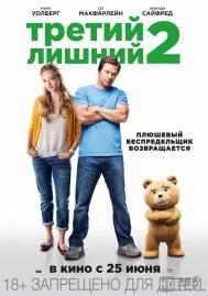 [泰迪熊2/熊麻吉2/贱熊2][2015][欧美][喜剧][720P][英语中字][更清晰版更新]