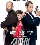 [女间谍 Spy][2015][欧美][喜剧][720P][韩版字幕][外挂中英字幕]