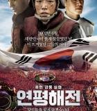 [延坪海战][2015][韩国][战争][HD-MP4/1.7G][韩语中字][576P]