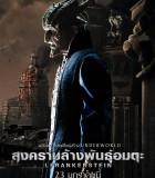 [屠魔战士/妖魔行者][2015][欧美][科幻][BD-MKV/4.37GB][中文字幕][1080P]