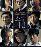 [少数意见][2015][韩国][剧情][HD-MKV/1.23G][韩语中字][720P]
