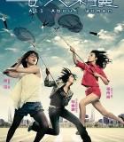 [女人不坏][2008][大陆][喜剧][HD-RMVB/1.49G][国语中字]