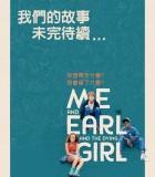[我和厄尔以及将死的女孩][2015][欧美][喜剧][HD-MP4/1.62][中文字幕][720P]