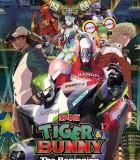 [搞基虎与邦尼兔/老虎和兔子][2012][日本][剧情][剧场版/日粤双语][BluRay720p/1.6G][外挂中文字幕]