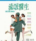 [流氓医生][1995][香港][喜剧][Doctor.Mack.1995.720p/1080p.BluRay.x264-WiKi][国粤双语内封中字]