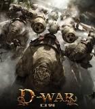 [龙之战/龙的战争/巨蟒之战/克隆战士][2007][欧美][动作][BluRay-MKV/2.57GB][国英双语/内封中英][720P]