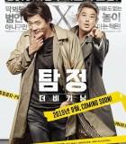 [侦探:为了原点/私家侦探][2015][韩国][犯罪][HD-MP4/1.4GB][韩语中字][720P]