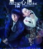 [星语心愿之再爱][2015][大陆][爱情][HD-MP4/1.4G][国语中字][720P]