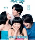[非常完美][2009][大陆][喜剧][HD-MP4/1.3G][国语无字][720P]