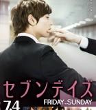 [星期恋人 后篇][2015][日本][爱情][BD-MP4/996M][中文字幕][720P]
