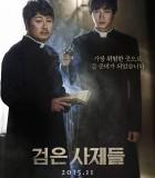 [黑司祭们/黑祭司们][2015][韩国][悬疑][WEB-MKV/2.45GB][韩语中字]][720P]