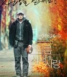 [胶片时代爱情][2015][韩国][剧情][HD-MKV/1.1G][韩语中字][720P]