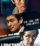 [局内人/内部者们][2015][韩国][犯罪][HD-MKV/1.3GB][韩语中字][720P]