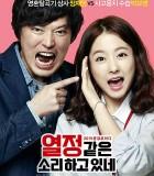 [假装热情][2015][韩国][喜剧][HD-MP4/2.2G][韩语中字][720P]