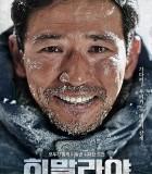 [喜马拉雅][2015][韩国][剧情][HD-MKV/1.3G][韩语中字][720P]