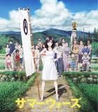 [夏日大作战][2009][日本][动画][BD-MP4-1.7G/RMVB-1.52GB][日语中字][720P]
