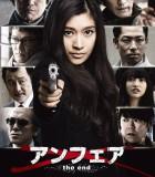 [非关正义:完结篇][2015][日本][犯罪][MP4/1.27GB][日语中字][460P]