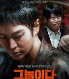 [那家伙][2015][韩国][惊悚][HD-MP4/2.2G][韩语中字][720P]
