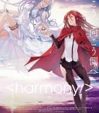 [和谐/Harmony 劇場版][2015][日本][动画][1080P/720P][日语中字]