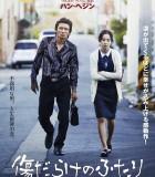 [当男人恋爱时][2014][韩国][爱情][WEB-MP4/896MB][韩语中字][720P]