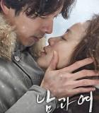 [男与女][2016][韩国][爱情][HD-MKV/1.36G][韩语中字][720P]