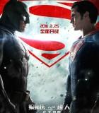 [蝙蝠侠大战超人:正义黎明][2016][欧美][科幻][HD-MP4/3.59GB][7.6加长版更新1080P]