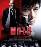 [MOZU剧场版][2015][日本][悬疑][720P-2.4G][日语中字]