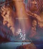 [2016][韩国][惊悚][哭声/哭城/谷城][HD-MP4/3.2G][韩语中字][720P]