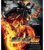 [灵魂战车2:复仇时刻/幽灵车神3D/恶灵骑士2][2011][欧美][动作][BD-RMVB/1G][中英双字]