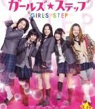 [女孩舞步][2015][日本][剧情][BD-MP4/1.96GB][日语中文字幕][720P]