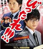[超级特务 剧场版][2015][日本][犯罪][BD-MKV/1GB][日语中字][720P]