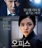 [办公室][2016][韩国][惊悚][HD-MKV/863MB][韩语中字][720P]
