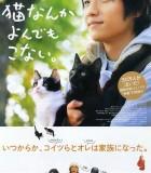 [为什么猫都叫不来/猫咪去哪儿][2016][日本][剧情]][BD-MP4/4.3G][日语中字][1080P]