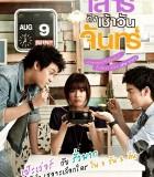 [三天两夜][2012][泰国][喜剧][HD-MKV/1.26G][泰语中字][1080P]
